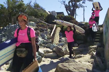 [Surf] Breaking Waves and Breaking Barriers with Brown Girl Surf