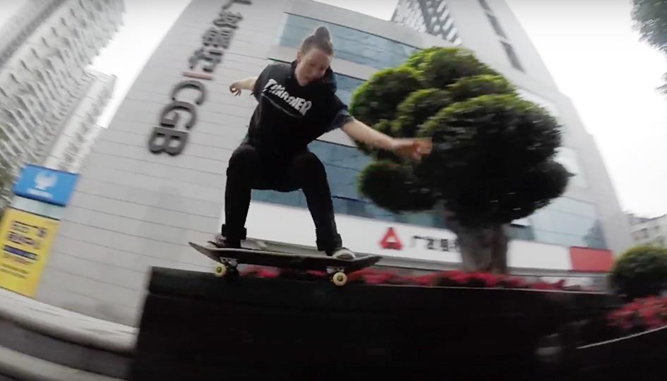 [Skate] Dana Jeck - Skate Witches Street Edit